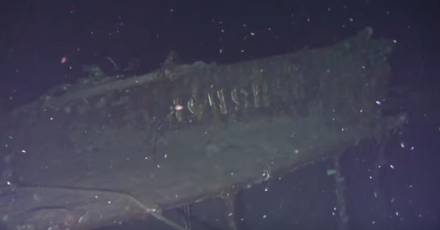 Tên của con tàu đắm là Dmitrii Donskoi được phát hiện trên đuôi tàu. (Nguồn: Shinil Group)