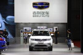 Công ty ô tô Trung Quốc nhảy vọt trong bảng xếp hạng Fortune 500