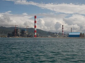 Khói đen cuồn cuộn từ Nhiệt điện Vĩnh Tân I, đoàn kiểm tra môi trường được thành lập