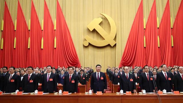 Chủ tịch Tập Cận Bình và các quan chức cấp cao Trung Quốc dự đại hội tại Bắc Kinh (Ảnh: Xinhua)