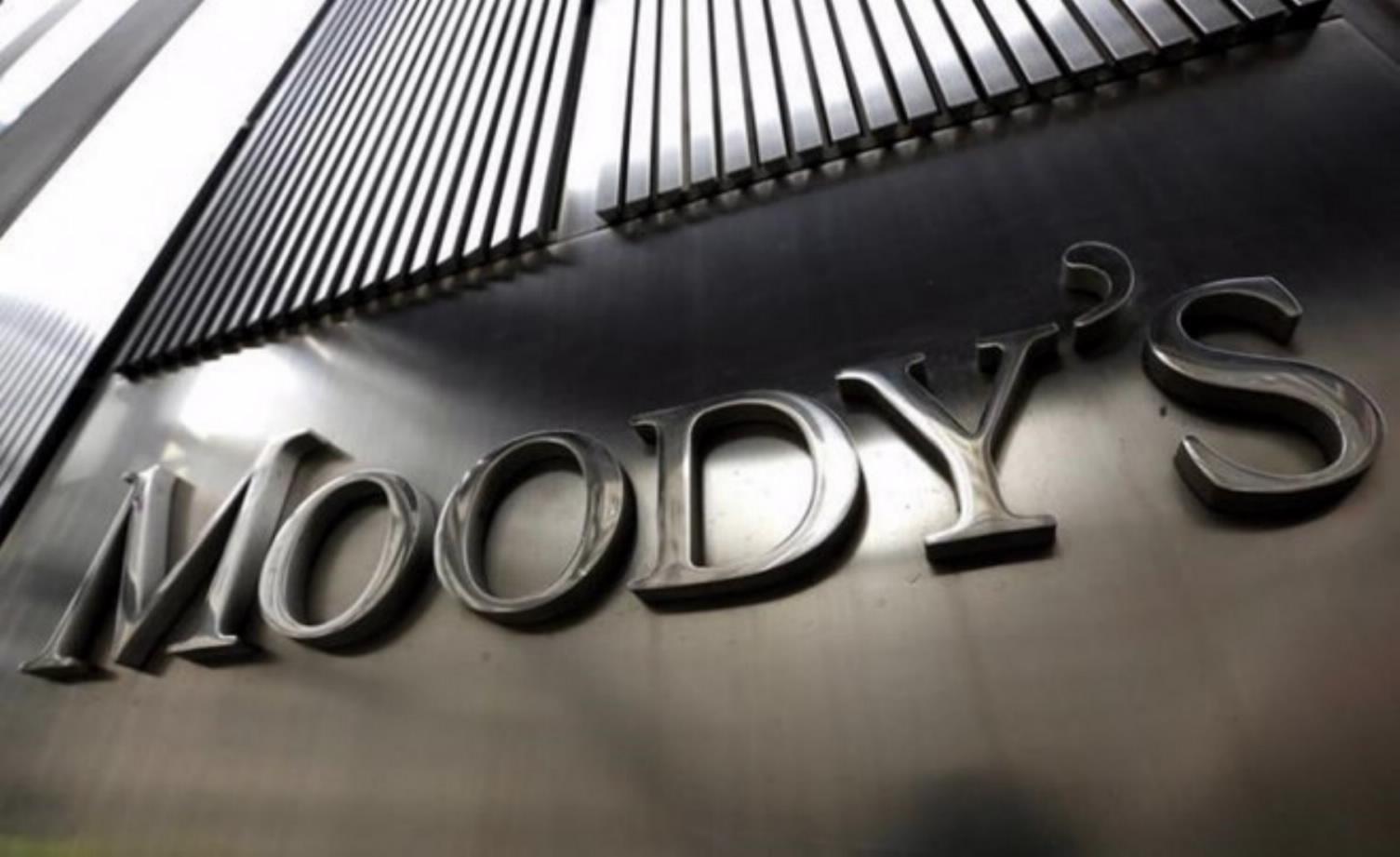 Moody's nâng hạng hệ số tín nhiệm Việt Nam