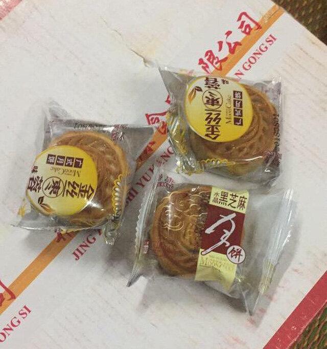 Bí ẩn bánh trung thu Trung Quốc siêu rẻ 2000 đồng