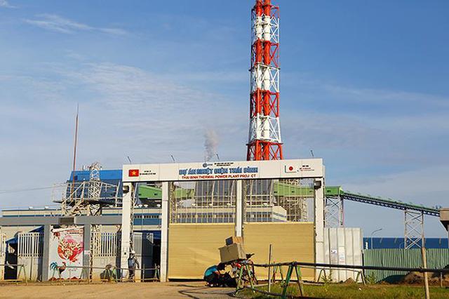 Dự án Nhiệt điện Thái Bình 2 do PVN làm chủ đầu tư.