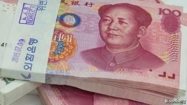 Thương nhân, cư dân biên giới Việt Nam - Trung Quốc có hoạt động thương mại biên giới giữa 2 nước có thể dùng ngoại tệ tự do chuyển đổi, VND hoặc CNY trong thanh toán hàng hóa, dịch vụ kể từ ngày 12/10 tới.