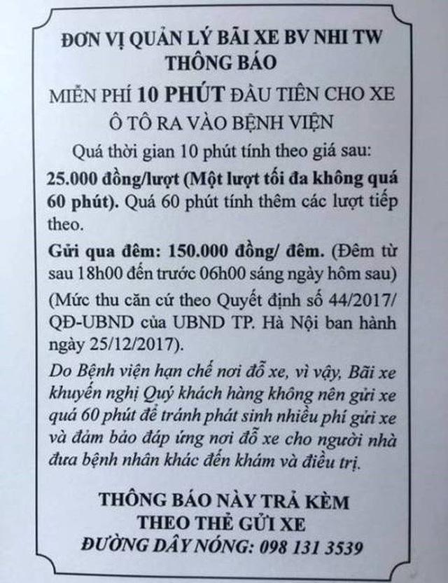 Thông báo phí gửi xe được Bệnh viện Nhi TW đăng tải công khai.