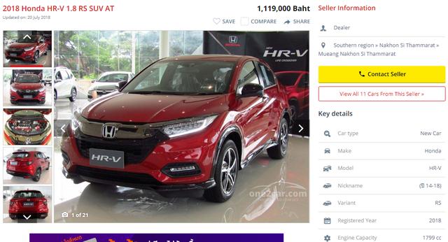 Mẫu xe đắt nhất dòng HRV của Honda tại Thái Lan