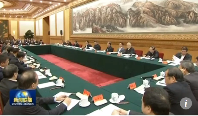 Cuộc họp hé lộ chiến lược đối phó chiến tranh thương mại của Trung Quốc