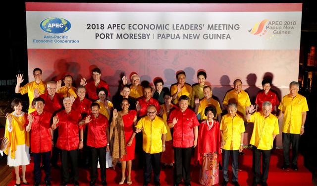 APEC lần đầu không đạt được tuyên bố chung do căng thẳng Mỹ - Trung