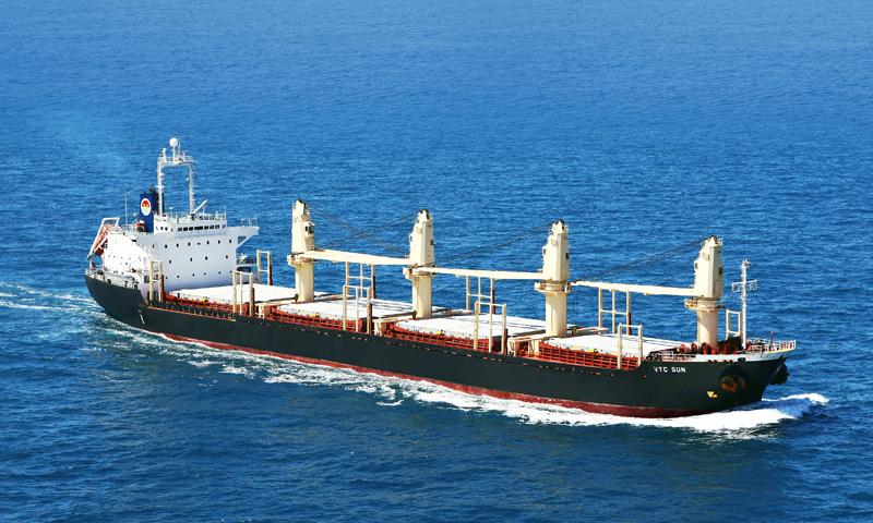 Vinalines thoái vốn hơn 134 tỷ đồng  tại CTCP Vận tải và Thuê tàu Biển Việt Nam