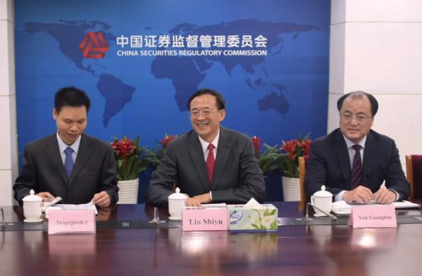 Việt Nam tăng cường hợp tác với Trung Quốc về quản lý chứng khoán