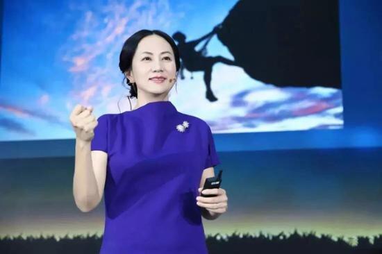 Giám đốc tài chính Huawei được tại ngoại với 7,4 triệu USD tiền bảo lãnh