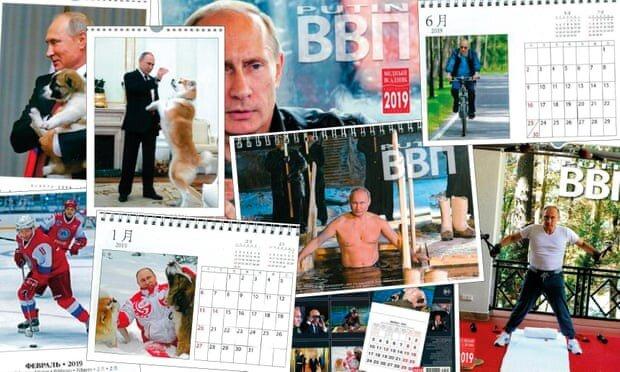 Bộ lịch hình Tổng thống Putin
