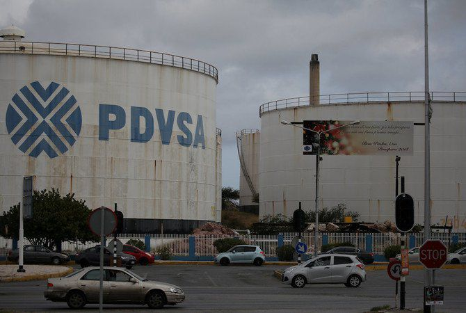 Ngân hàng Nga đóng băng tài khoản của công ty dầu khí quốc gia Venezuela