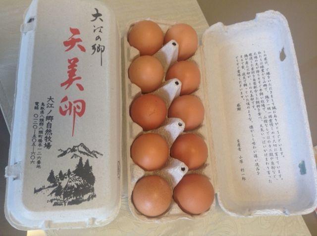 Loại trứng gà đắt nhất thế giới của Nhật Bản có gì đặc biệt? - 5