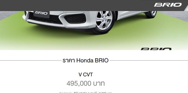 Xe bình dân ASEAN được các hãng nâng giá thành đắt đỏ ở Việt Nam? - 1