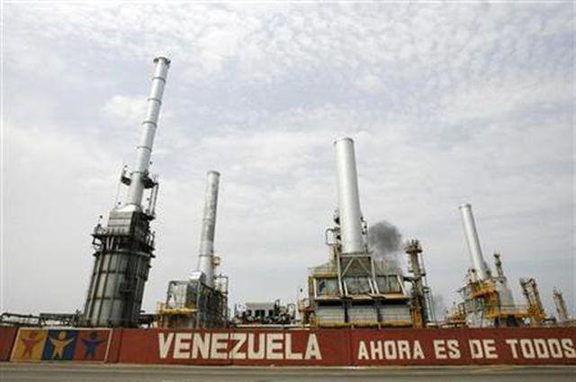 Sản lượng dầu của Venezuela xuống thấp kỷ lục, đe doạ nguồn cung toàn cầu - 1