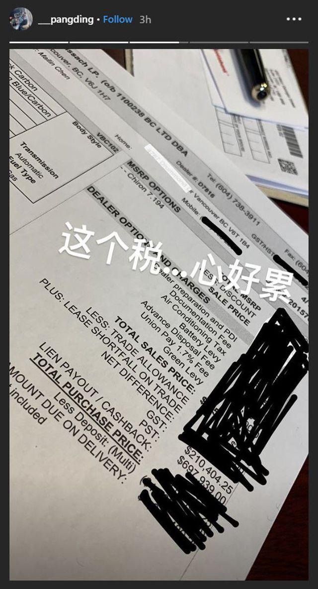 Quý tử của tỷ phú Trung Quốc đốt 3,8 triệu USD của bố để mua siêu xe - 2