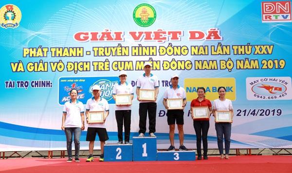 Hơn 2.000 người dự giải Việt dã truyền hình Đồng Nai lần thứ 25  - Ảnh 3