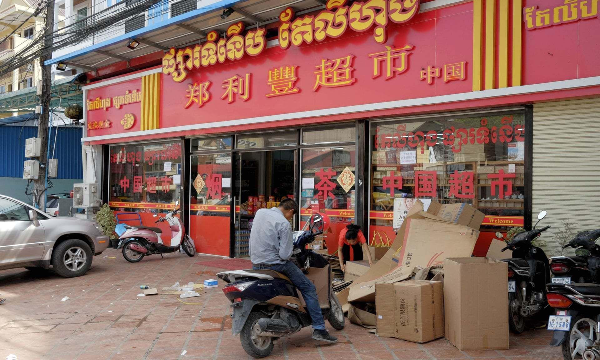 Trung Quốc đổ xô đầu tư vào thành phố đang yên bình, dân Campuchia kẻ khóc, người cười