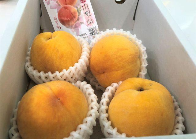 Đào tiên Nhật Bản gần 2 triệu đồng/kg, cắn răng mua cả thùng… đi biếu - 2