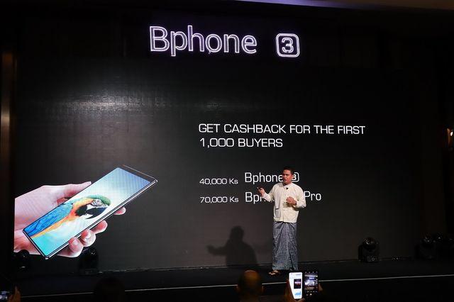 Bphone chính thức được bán tại thị trường Myanmar - 3
