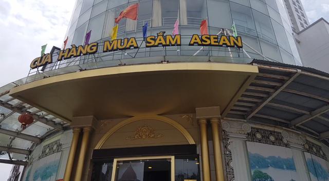 """Trung tâm mua sắm Asean ở Quảng Ninh: Đồng hồ hàng hiệu """"rởm"""" bán giá 400 triệu đồng - 1"""