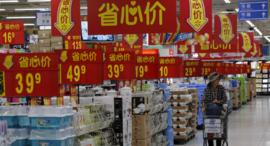 """Nền kinh tế Trung Quốc đối mặt với """"mối đe dọa tay ba"""", cuộc chiến thương mại chỉ là một phần của câu chuyện"""