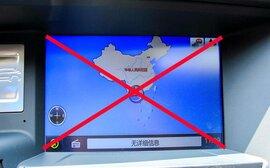 """Nhà phân phối ôtô Trung Quốc phải gỡ ứng dụng vì sử dụng bản đồ có """"đường lưỡi bò"""""""