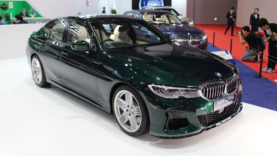 Điểm danh những mẫu xe đáng chú ý nhất tại Triển lãm ô tô Tokyo 2019