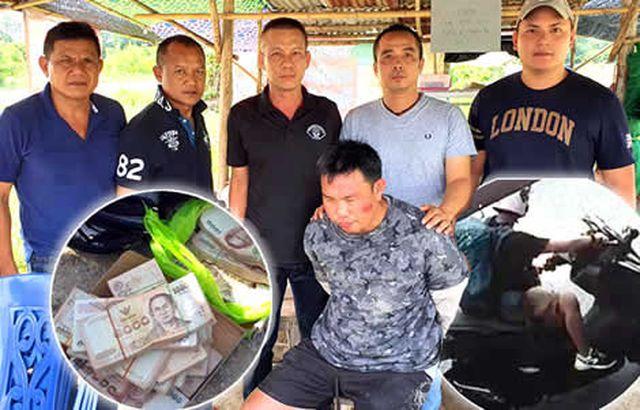 Kẻ sát hại triệu phú Thái Lan bị tóm vì liên tục rút tiền từ ATM - 1