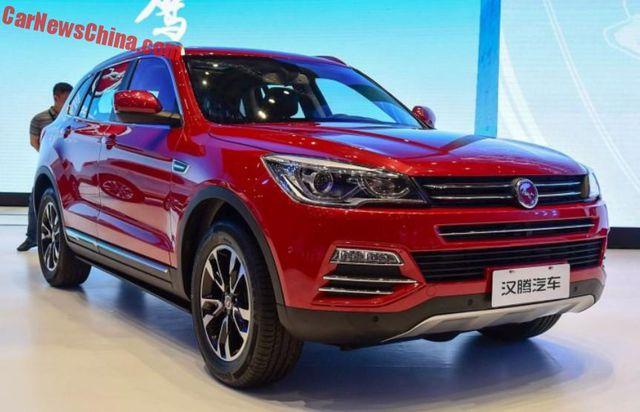 Tịch thu toàn bộ 7 xe ô tô Trung Quốc nhập khẩu có đường lưỡi bò phi pháp - 1