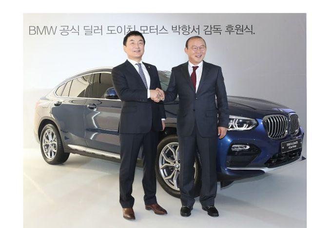 Điều đặc biệt ở 4 mẫu xe mà doanh nghiệp tặng ông Park Hang Seo - 2