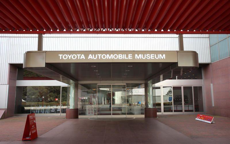 Khám phá sức hấp dẫn của Bảo tàng ô tô Toyota
