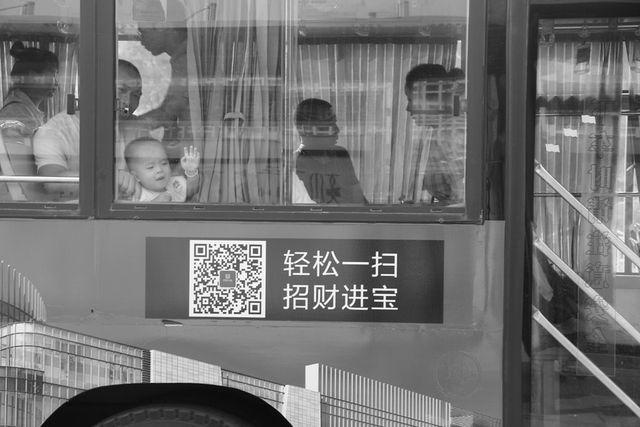 Ngành công nghiệp tỷ đô: Xét nghiệm DNA để đào tạo ra thần đồng tại Trung Quốc - 1
