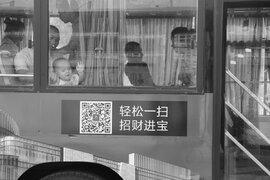 Ngành công nghiệp tỷ đô: Xét nghiệm DNA để đào tạo ra thần đồng tại Trung Quốc