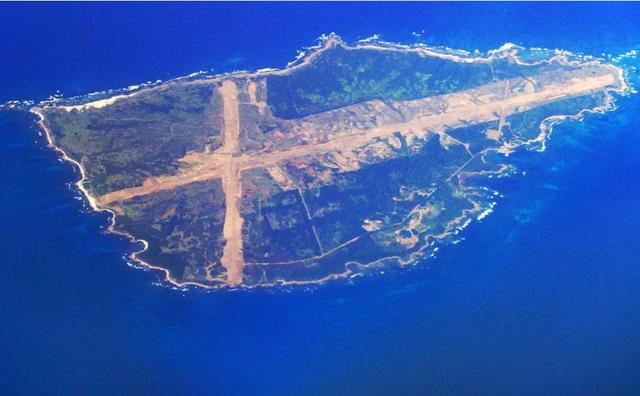 Nhật Bản chi 146 triệu USD mua đảo cho máy bay chiến đấu Mỹ huấn luyện - 1