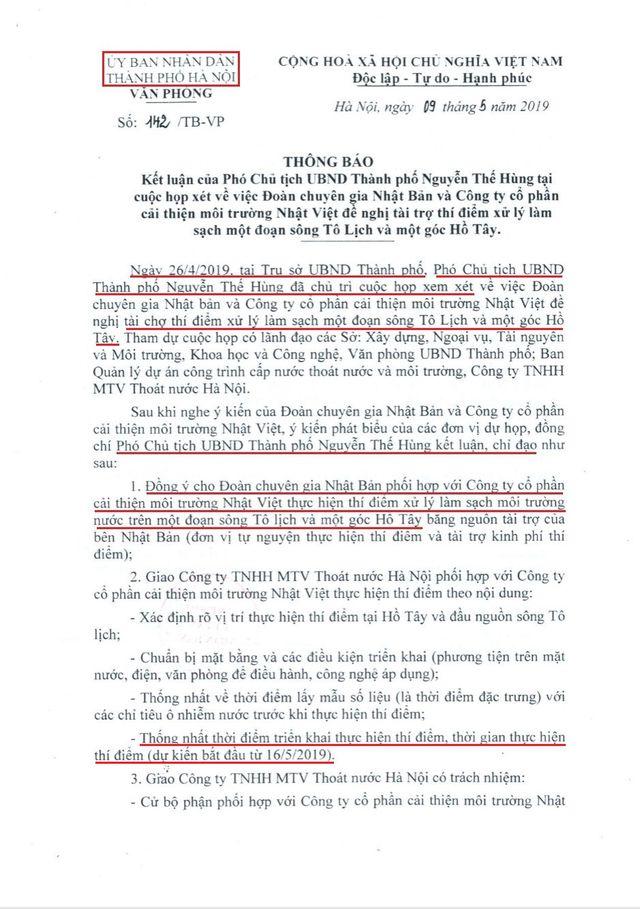 Tổ chức Nhật Bản: Phát biểu của ông Nguyễn Đức Chung chưa chính xác! - 1