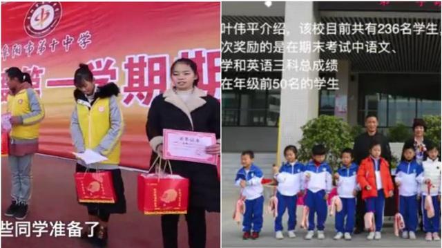 Trung Quốc trao thưởng học sinh giỏi bằng… thịt lợn - 2