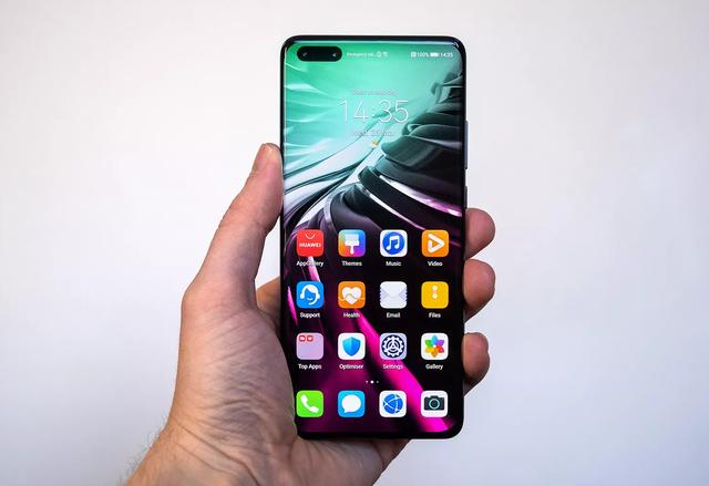 Huawei chính thức ra mắt bộ ba smartphone P40 series, zoom lên tới 100x - 1