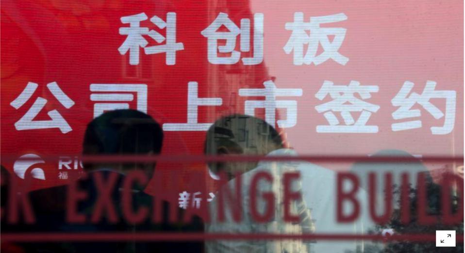Thượng Hải đứng đầu bảng xếp hạng IPO bất chấp đại dịch corona