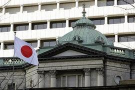 Cứu kinh tế, Nhật Bản tích cực nới lỏng tiền tệ