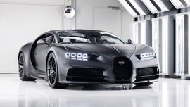 Rộ tin đồn Bugatti sắp ra siêu xe hơn 10 triệu USD