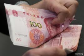 Trung Quốc tăng cường giám sát những giao dịch tiền mặt lớn, đáng nghi