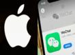 Lượt tải xuống WeChat tại Mỹ tăng đột biến sau khi tổng thống Trump đe dọa lệnh cấm