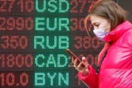 Dự trữ ngoại hối của Trung Quốc lớn nhất thế giới đạt 3.165 tỷ USD