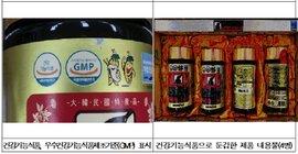 Phát hiện hai công ty Hàn Quốc bắt tay nhau làm hàng giả xuất lậu sang Việt Nam