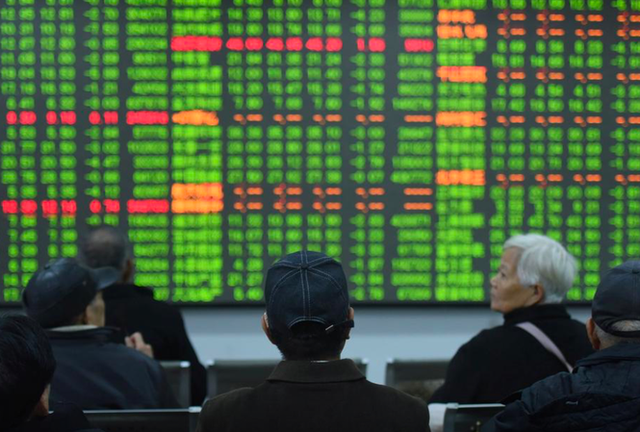 Giới đầu tư Trung Quốc mạo hiểm đánh cược trước cuộc bầu cử Tổng thống Mỹ - 1