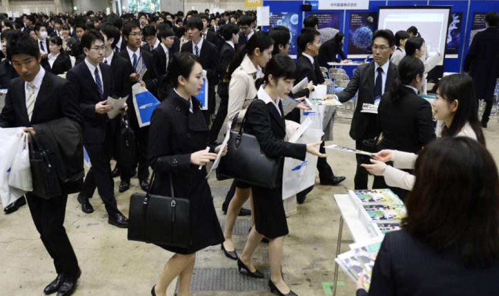 Doanh nghiệp Nhật Bản tính rời thủ đô Tokyo về quê