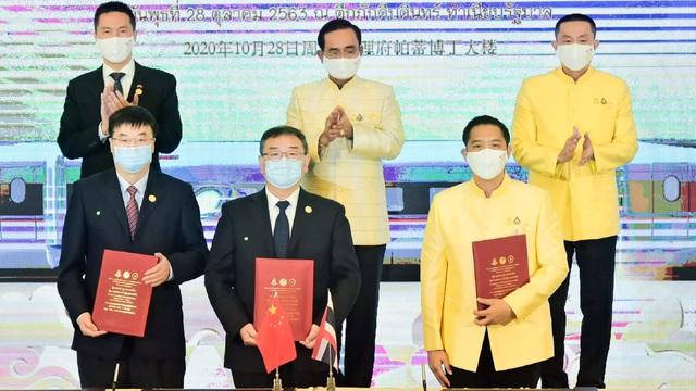 Thái Lan bắt tay với Trung Quốc xây dựng tuyến đường sắt mới 1,6 tỷ USD - 1