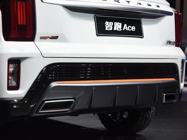 Kia Sportage 2021 vừa ra mắt tại Trung Quốc có gì khác? - 12